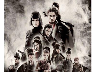 劇団☆新感線2011年夏興行「髑髏城の七人」ビジュアル