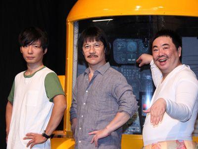 (左から)星野源、内村光良、塚地武雅