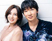 綾野剛&北川景子