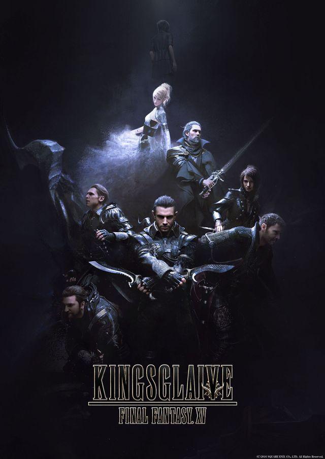「ファイナルファンタジー」フルCG作品が劇場公開! 『KINGSGLAIVE FINAL FANTASY XV』より