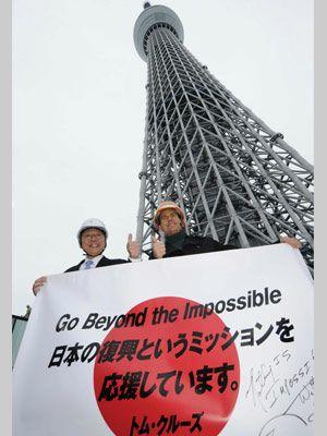 世界一のビルから宙づりとなったトムが世界一の塔を訪問!(右がトム・クルーズ)