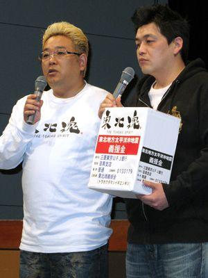 積極的に復興支援活動を行うサンドウィッチマンの伊達みきおと富澤たけし(左より)