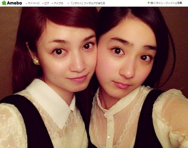 平愛梨&祐奈(画像は平愛梨ブログのスクリーンショット)