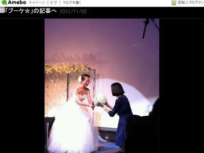 美しい花嫁! - 画像は大林素子オフィシャルブログのスクリーンショット
