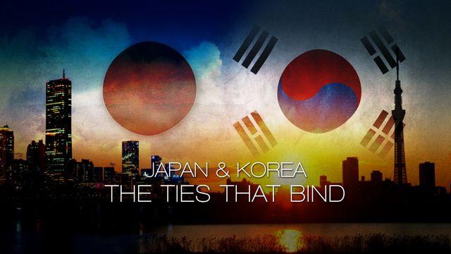 第3者の視点で日韓問題に切り込む「タイズ・ザット・バインド ~ジャパン・アンド・コリア~」より