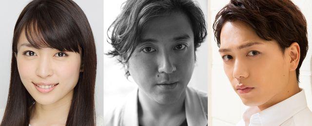 新ドラマでムロツヨシが巻き込まれ系男に - 左から黒川芽以、ムロツヨシ、山崎育三郎