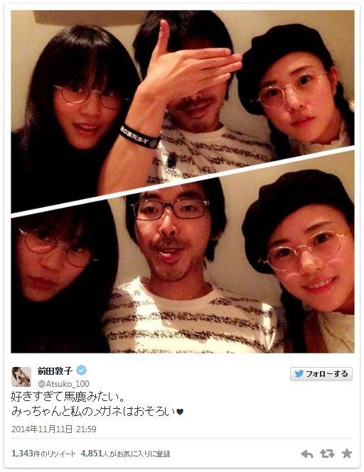 仲良し!「ブス会」メンバーの前田敦子、柄本時生、高畑充希(画像はツイッターのスクリーンショット)