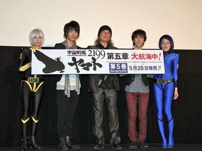 左から、細谷佳正、出渕裕総監督、平川大輔(両端はヤマトガール)