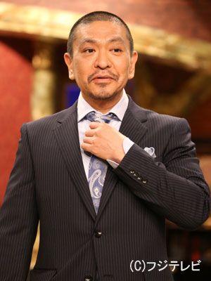 地元ライブへの思いを語った松本人志