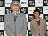 第17回東京国際映画祭、オープニングは『隠し剣鬼の爪』と『ハウルの動く城』