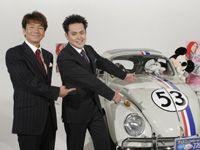 くりいむ、有田、上田がウォルト・ディズニー最新作CMに起用される