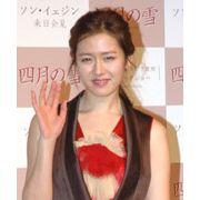 「ヨン様とのベットシーンは9時間」と大テレの韓国女優来日