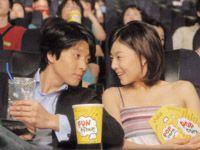 東京国際映画祭、イ・ドンゴン、妻夫木聡に勝った!