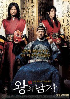 韓国の歴代観客動員数を塗り替えたゲイ映画って?