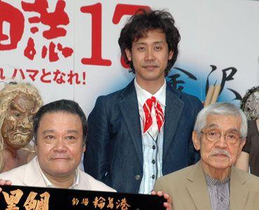 強烈キャラ登場! (写真左から西田敏行、三國連太郎、大泉洋)