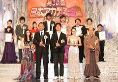 日本アカデミー賞、映画業界的には意外な結果?