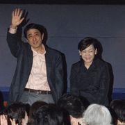安倍首相が朝の4時まで国会でアフターは角川映画へ