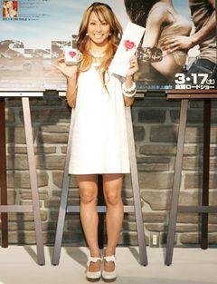 倖田來未、ホワイトデーにサプライズ!「愛は壁を乗り越えられる」
