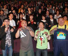 日本のネットから誕生した、究極の手作りムービーが全米で放送!