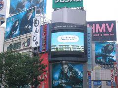 えっ? 空を見てびっくり! ハリポタが渋谷の駅へ急いでる?
