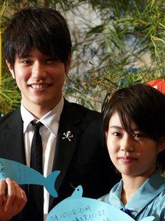 松山ケンイチ、恋人役の西山茉希からのひと言に大テレ?