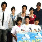岩田さゆりが『キャプテン』共演者に「冷たくしてしまったかも」しれない理由は…