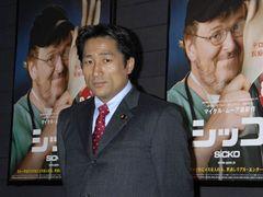 治療を受けられずに死ぬ人増加…は日本の未来! マイケル・ムーアの『シッコ』試写で政治家訴える!