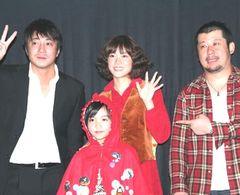 上野樹里の天真らんまんな行動に、加藤もケンコバも仰天!