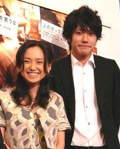 松山ケンイチが永作博美に猛烈アタック!『人のセックスを笑うな』では親密シーンアリだけど…