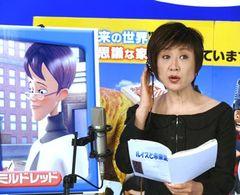 小林幸子が急死した親友、木原光知子に「この映画を観てほしかった」