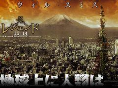 衝撃!東京が大崩壊の図!アメリカで作られた日本スペシャルはコレ!
