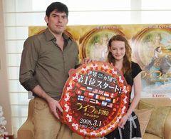 世界的大ヒット!『ライラの冒険』が25か国でナンバーワン!イギリスでは『ナルニア国』抜く