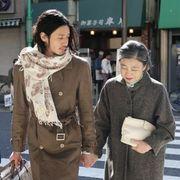 日本アカデミー賞優秀賞発表!中谷美紀、司会で暴言失言を危惧?