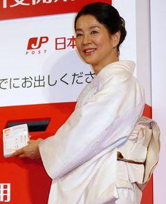 吉永小百合、年賀状を書く枚数は毎年800枚!