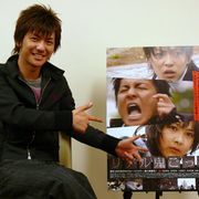 大注目の石田卓也、「俳優としての目標はショーン・ペンです!」