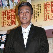 勘三郎、伝説の舞台映画化で出来栄えに「申し訳ない!」と平身低頭!
