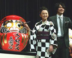 「人のセックスを笑うな」松山ケンイチ、真剣に恋心?永作博美を直視できず