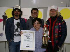賞金とカップヌードル1年分!デジタルショートアワードグランプリはクレイアニメに決定