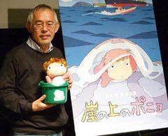ジブリ『崖の上のポニョ』7月19日公開が決定!鈴木プロデューサー「宮崎駿が恐い」