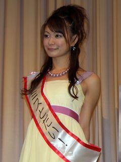 ミス東大生八田亜矢子が、まだ学生なのはおかしい!理由は?…霧の中