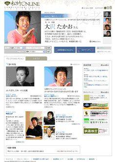 ネットで「男はつらいよ」や小津安二郎、木下惠介作品が観られる!