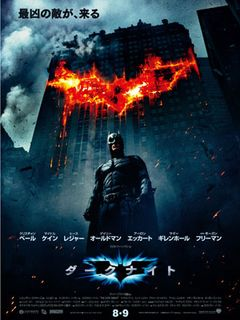 最凶の敵、最強の「バットマン」最新作はシリーズ最高のカッコよさ!
