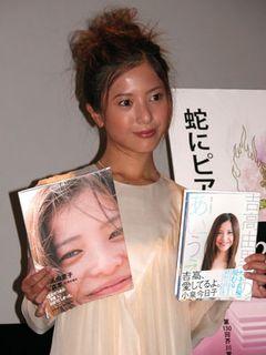 ハードな濡れ場もある『蛇にピアス』に吉高由里子が出演を決めたのは交通事故の経験から!