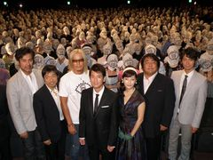 真田広之とポニョが出ている『20世紀少年』?唐沢と石塚がボケまくりで会場は大盛り上がり!
