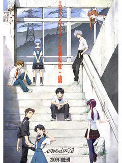新エヴァンゲリオン第2部が起動!『ヱヴァンゲリヲン新劇場版:破』は2009年初夏公開!