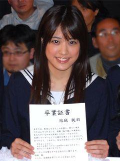 福田沙紀、櫻華学園から卒業してセーラー服姿は見納め?