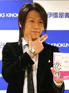 城咲仁が尊敬するモテる男は石田純一ではなく、高田純次!