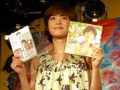 上野樹里「ファンの皆様にお礼がしたい」自ら企画、DVD発売イベント開催!
