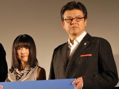 福田麻由子と三浦友和