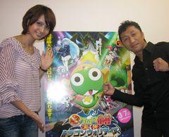 内藤大助と加藤夏希に独占インタビュー!CDデビューの心境は「ケロロ・ジャポ~ン!」